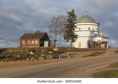 Kinds villages Morozovo Vologda region, Russia. Temple of the Protection Blessed Virgin