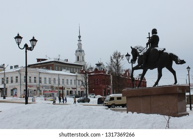 Kineshma, Ivanovo region, Russia - February 24, 2017 – The central city square and the monument to the warlord Fedor Boborykin.