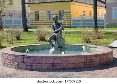 """KINESHMA, RUSSIA - MAY 9, 2013: Fountain """"Boy with Fish"""". The fountain was unveiled in the early 19th century, demolished after 1917 and restored in 1950s."""