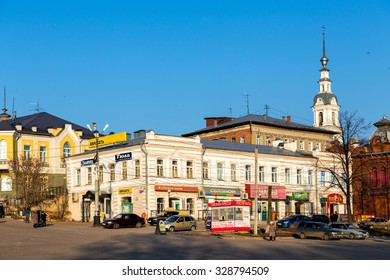 KINESHMA, RUSSIA - NOVEMBER 19, 2014: Architecture of the central part of the ancient Russian city Kineshma