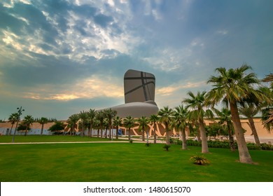 King Abdulaziz Center for World Culture (Ithra) City :Dammam, Country : Saudi Arabia. Photo was taken on Month of November 23 year 2018.