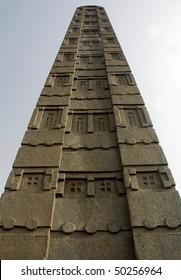 King Azana's stele in northern field in Axum in Ethiopia
