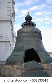 King Bell in Moscow Kremlin. Color photo.