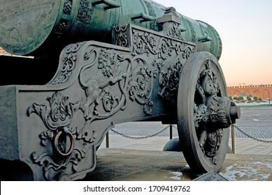 King Cannon (Tsar Pushka) shown in Moscow Kremlin. Popular landmark. Color photo.