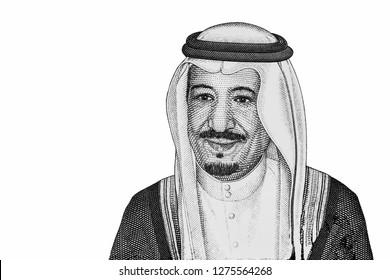 King Salman Bin Abdulaziz Al Saud, Portrait from Saudi Arabia 5 Riyals 2016 Banknotes. An Old paper banknote, vintage retro. Famous ancient Banknotes. Collection