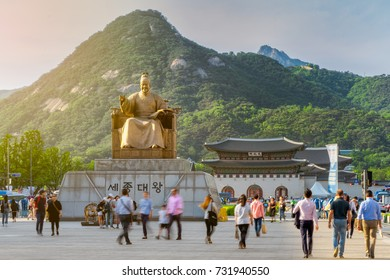 King Sejong Statue in Gwanghwamun Plaza with Gwanghwamun Gate in background
