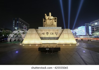 King sejong statue in seoul south korea