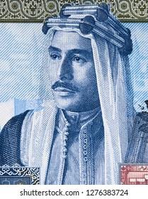 King Talal of Jordan portrait on Jordanian 10 dinar banknote. Jordanian money currency close up.