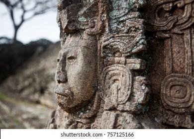 King Zots Choj Muan: Mayan Stela in Tonina, Chiapas