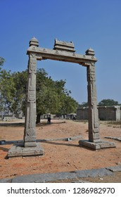"""""""King's Balance or Thulabhara for weighing the King against precious stones, gold, silver and then, they were gifted to the temple in festive days like solar and lunar eclipses, Hampi, Karnataka"""""""
