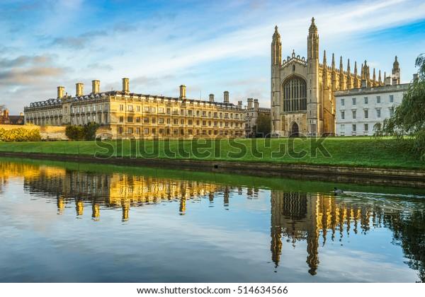 King's College Chapel avec un beau ciel matinal à Cambridge, Royaume-Uni