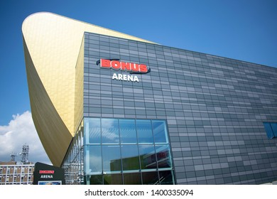 Kingston Upon Hull, Britain, United Kingdom - 12th May 2019: Close up of the New Bonus Concert Arena in Hull City Centre near Princess Quay shopping centre. Hull was City of Culture 2017