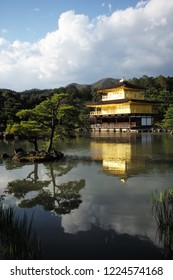 Kinkaiku-ji (Golden temple) is in Kyoto Japan. One of the most famous place for travler in Japan.