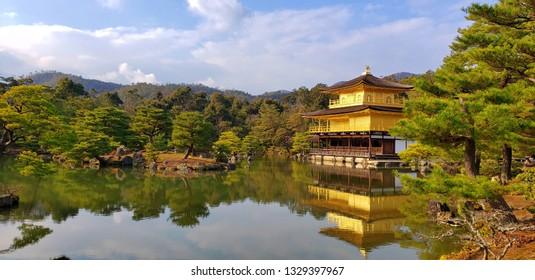 Kinkaki-ji Temple in Kyoto, Japan