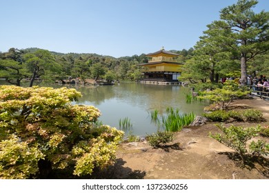 Kinkaku Ji temple officially named Rokuon-ji commonly known as The Golden Pavilion in Kyoto, Japan