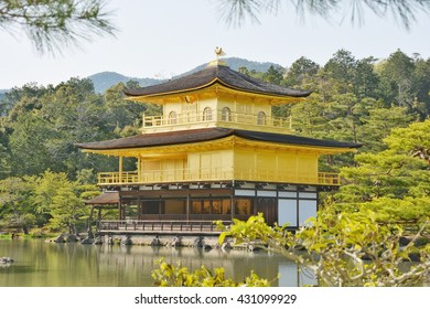 kinkakuij temple golden pavillion in Kyoto, Japan
