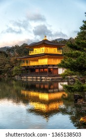 Kinkaku-ji (also known as Kinkakuji or Rokuon-ji), the Temple of the Golden Pavilion, is famous Zen Buddhist temple located in Kyoto, Japan.