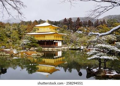 Kinkakuji of covered with snow, Kyoto