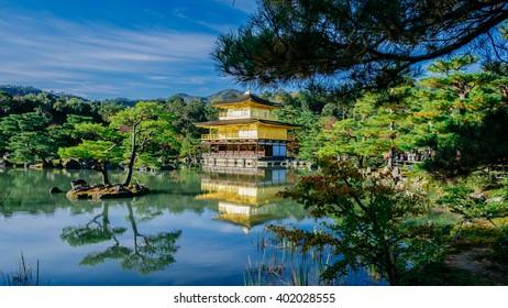 Kinkakuji, the famous golden pavilion in Kyoto