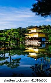 Kinkakuji, the famous golden pavilion in Kyoto, Japan