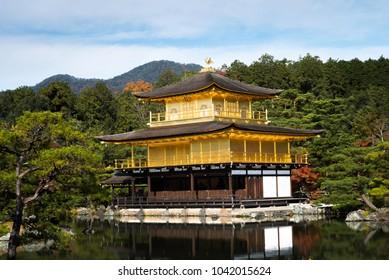 Kinkakuji (Golden Pavilion) in Kyoto, Japan