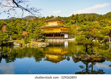 Kinkaku-ji Golden Pavilion Temple