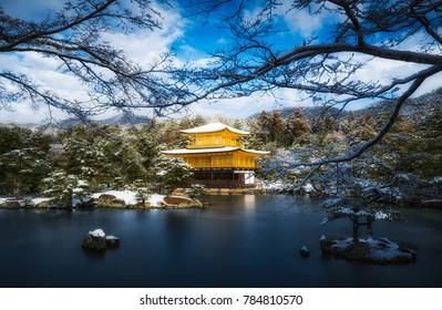 Kinkakuji golden pavilion temple with snow winter in Kyoto, Japan