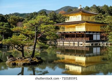 Kinkakuji (Golden Pavilion), traditional Kyoto temple in Japan / miror reflection