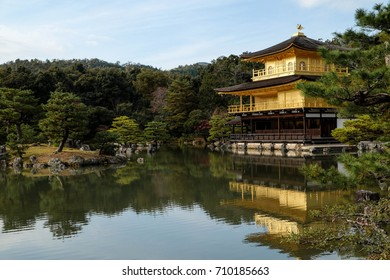 Kinkakuji (Golden Pavilion), traditional Kyoto temple in Japan / reflection side view