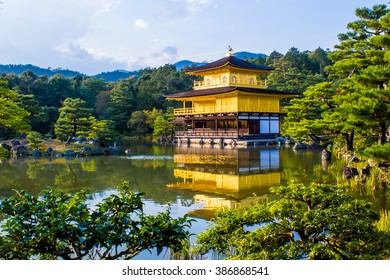 Kinkaku-ji, the Golden Pavilion, a Zen Buddhist temple in Kyoto, Japan