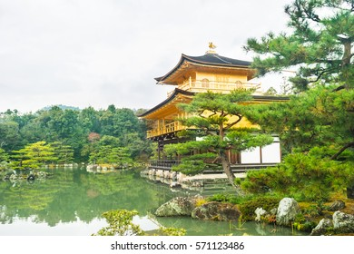 Kinkaku-ji, the Golden Pavilion, a Zen Buddhist temple in Kyoto,Japan