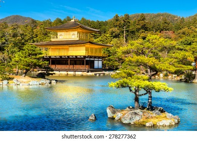 Kinkakuji (Golden Pavilion),a Zen temple in northern Kyoto, Japan.