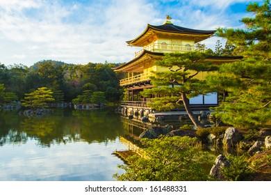 Kinkakuji The Golden Pavillion in Kyoto , Japan