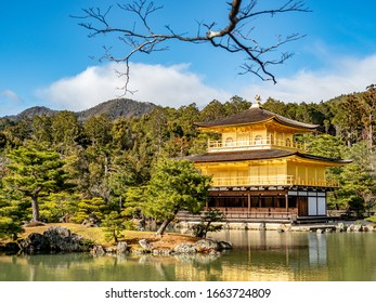 Kinkaku-ji, the Golden Temple in Kyoto, Japan