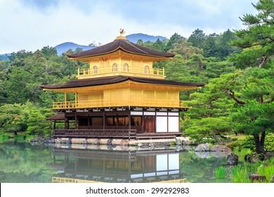 Kinkaku-ji Golden temple in Kyoto in Summer season