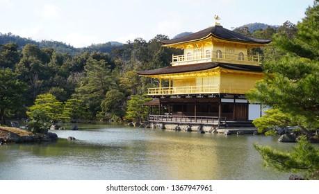 Kinkaku-ji at Kyoto