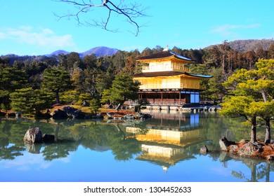 Kinkaku-ji in Kyoto, Japan