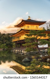 Kinkaku-ji literally Temple of the Golden Pavilion, officially named Rokuon-ji is a Zen Buddhist temple in Kyoto, Japan, It is one of the most popular buildings in Japan, attracting many visitors.