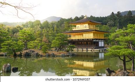 Kinkaku-ji officially named Rokuon-ji is a Zen Buddhist temple in Kyoto, Japan.