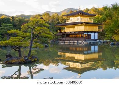 Kinkakuji or Rokuonji Temple autumn leaves changing color