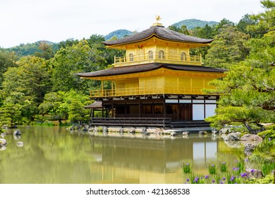 """Kinkakuji Temple called """"The Golden Pavilion"""" in Kyoto, Japan. On warm sunny day without tourists"""