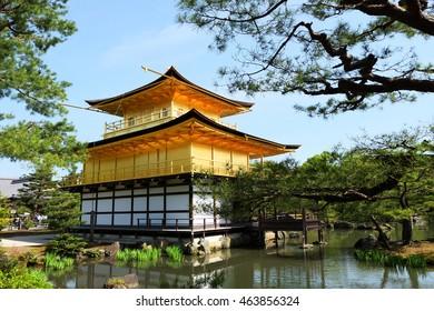 Kinkakuji Temple, The Golden One.