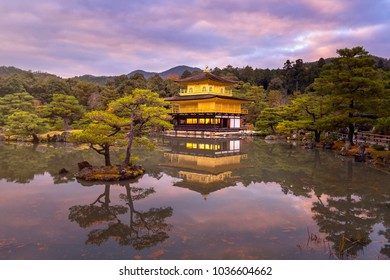 Kinkakuji Temple the temple of the Golden Pavilion a buddhist temple in Kyoto,Japan
