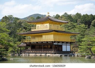 Kinkakuji Temple, The Golden Pavilion,  Kyoto ,Japan