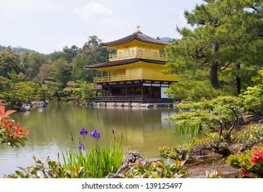 Kinkakuji Temple, The Golden Pavilion, in Kyoto - Japan
