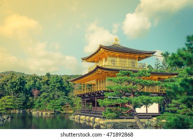 """Kinkakuji Temple """" The Golden Pavilion"""" in Kyoto, Japan ( Filtered image processed vintage effect. )"""