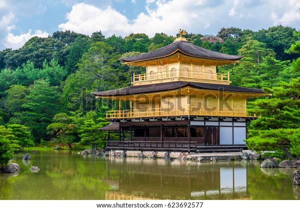 Kinkaku-ji, Temple of the Golden Pavilion in Kyoto, Japan