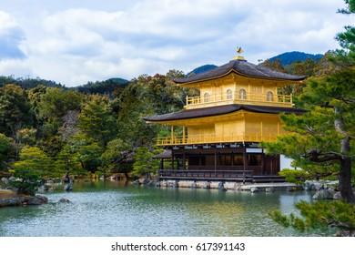 Kinkaku-ji Temple, the Golden Pavilion, a Zen Buddhist temple in Kyoto,Japan