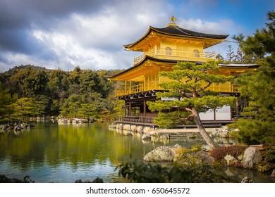 Kinkakuji Temple , Japan