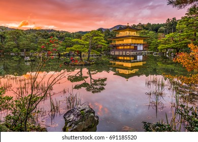 Kinkakuji Temple in Kyoto, Japan.